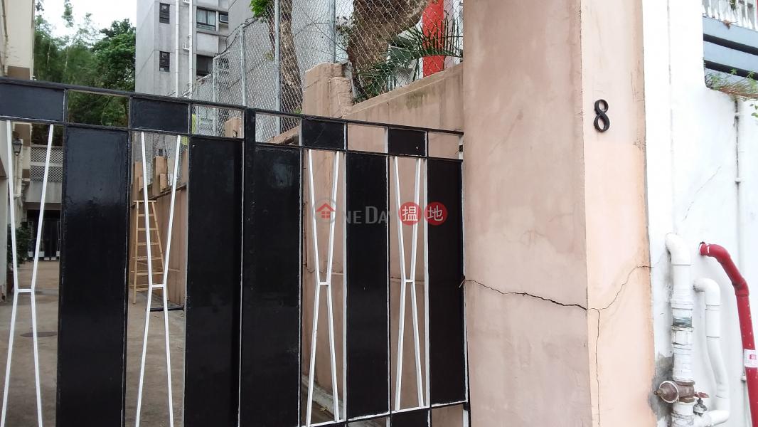 8 CORNWALL STREET (8 CORNWALL STREET) Beacon Hill|搵地(OneDay)(4)