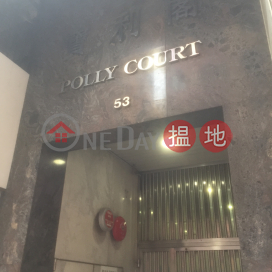 Polly Court,Hung Hom, Kowloon