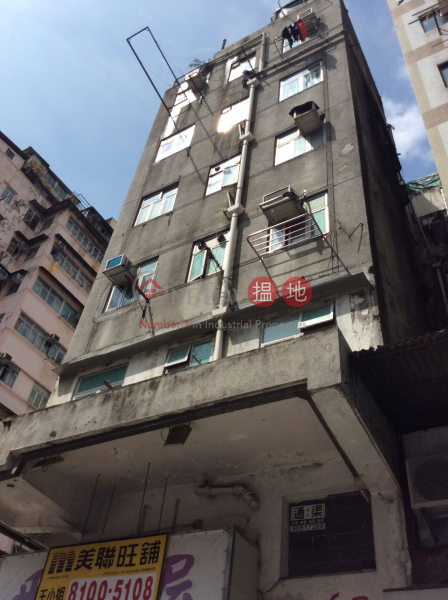 16 Fuk Wing Street (16 Fuk Wing Street) Sham Shui Po 搵地(OneDay)(3)