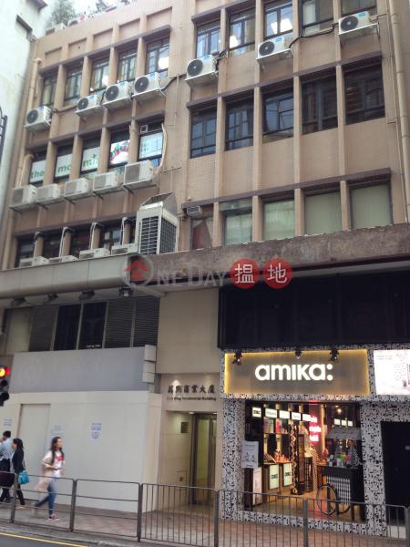 萬興大廈 (Man Hing Commercial Building) 中環|搵地(OneDay)(1)