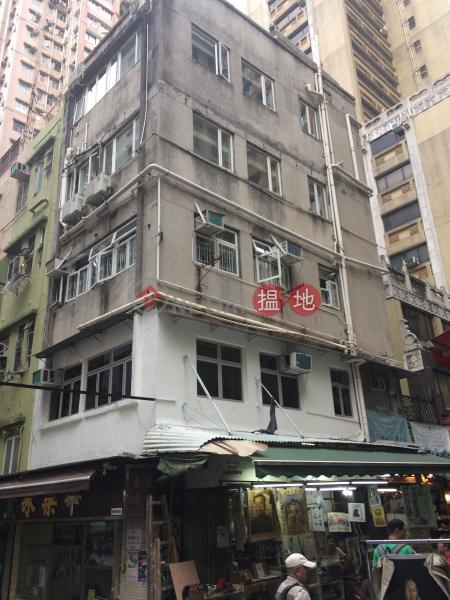 16 Tung Street (16 Tung Street) Sheung Wan|搵地(OneDay)(1)