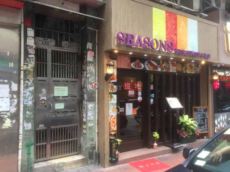 159 Woosung Street (159 Woosung Street) Jordan|搵地(OneDay)(2)