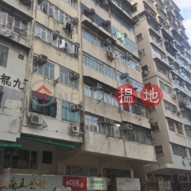 192-194 Tong Mei Road,Tai Kok Tsui, Kowloon