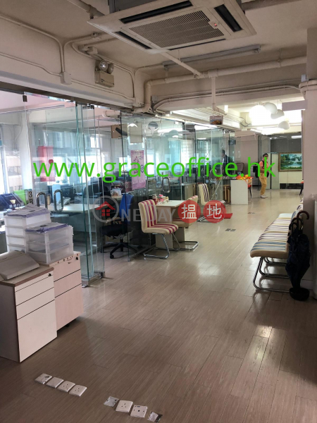 HK$ 64,800/ month, Gaylord Commercial Building | Wan Chai District | Wan Chai-Gaylord Commercial Building