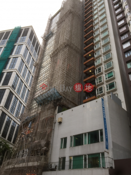 Professional Building (Professional Building) Causeway Bay|搵地(OneDay)(2)