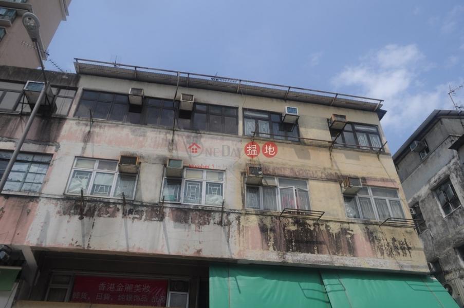 San Shing Avenue 27 (San Shing Avenue 27) Sheung Shui|搵地(OneDay)(3)
