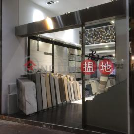 駱克道286號,灣仔, 香港島