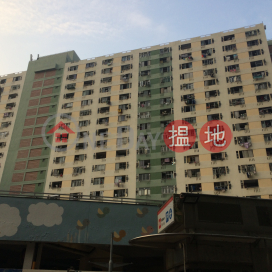 Lei Muk Shue Estate Block 2|梨木樹邨2座