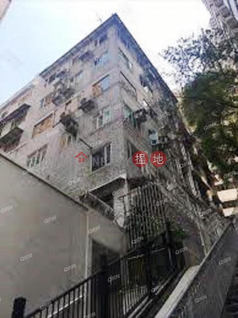 名牌校網,內街清靜,交通方便萬東樓租盤 萬東樓(Man Tung Building)出租樓盤 (XGWZ040300009)_0