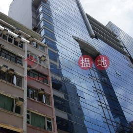 China Insurance Building|中國保險大廈