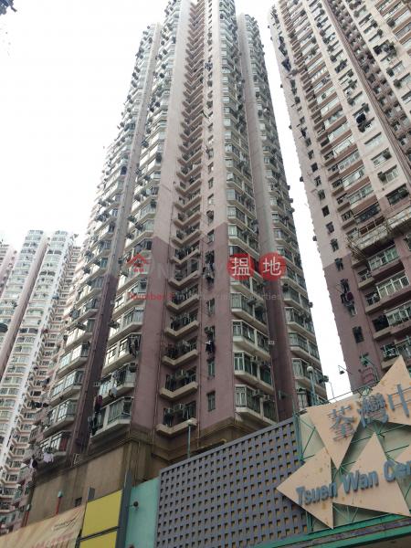 Tsuen Wan Centre Block 13 (Kweiyang House) (Tsuen Wan Centre Block 13 (Kweiyang House)) Tsuen Wan West|搵地(OneDay)(1)