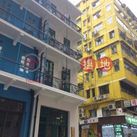 74A Stone Nullah Lane,Wan Chai, Hong Kong Island