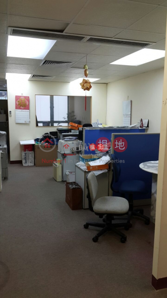 Capital Trade Centre | Very High Office / Commercial Property | Sales Listings | HK$ 4.9M