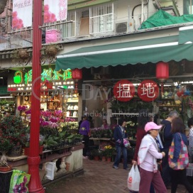 Kam Ming Court,Prince Edward, Kowloon