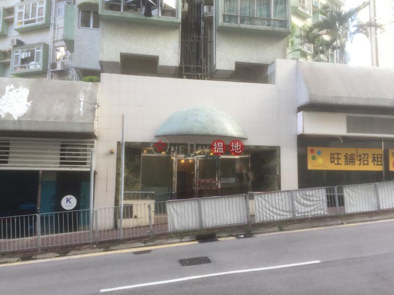 Joyful Building Block A (Joyful Building Block A) Tsuen Wan West|搵地(OneDay)(2)