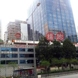 Sha Tin Galleria|沙田商業中心