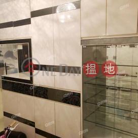 2房低價入場,9成按揭《榮基大廈買賣盤》|榮基大廈(Wing Ga Building)出售樓盤 (XGGD768500043)_3