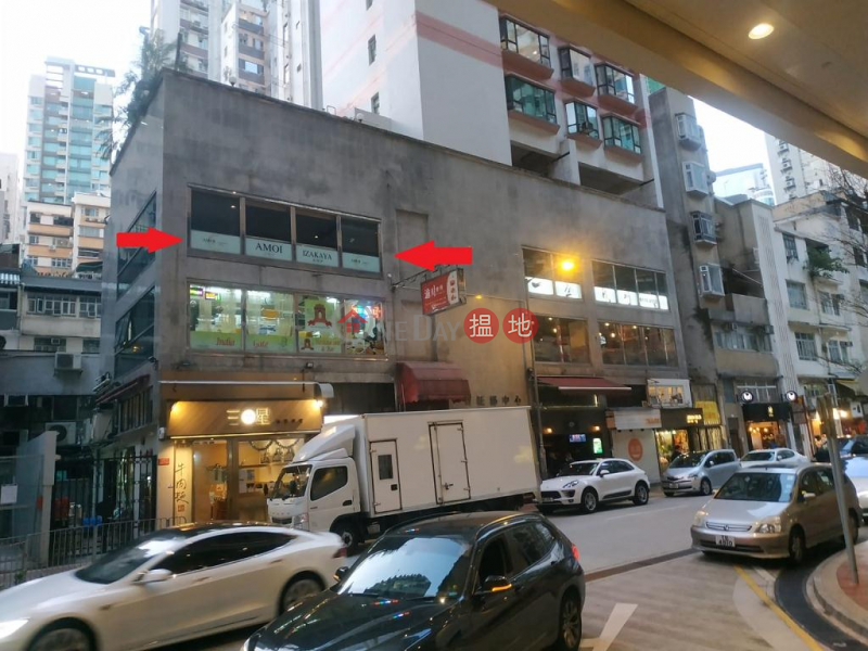 Property Search Hong Kong | OneDay | Retail | Rental Listings, Shop for Rent in Wan Chai