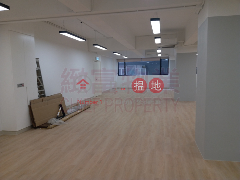 Lee Sum Factory Building|Wong Tai Sin DistrictLee Sum Factory Building(Lee Sum Factory Building)Rental Listings (skhun-05384)_0