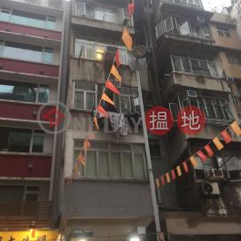 廟街219號,佐敦, 九龍