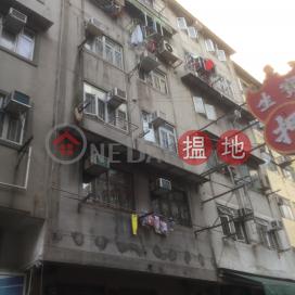 Ngan Fung House,Tsz Wan Shan, Kowloon