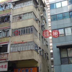 筲箕灣道279號,筲箕灣, 香港島