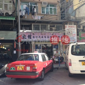 24 Poplar Street,Sham Shui Po, Kowloon