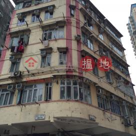 21 Fuk Tsun Street|福全街21號