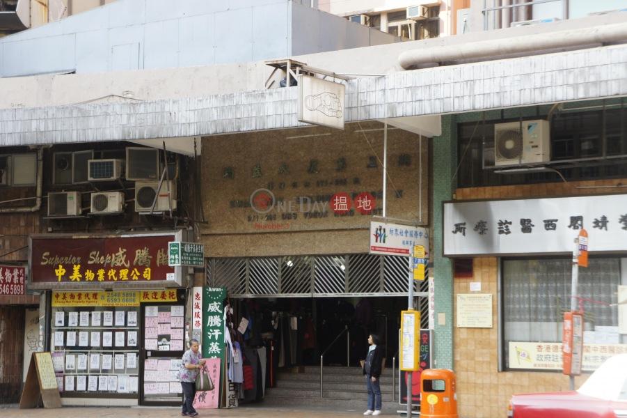均益大廈第3期 (Kwan Yick Building Phase 3) 西營盤|搵地(OneDay)(3)