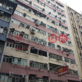 Tsui Wan Mansion|翠雲大廈