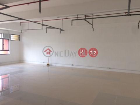 柴灣工業城二期 開洋山+ 海景,新裝修 適合任何行業|柴灣工業城2座(Chai Wan Industrial City Phase 2)出租樓盤 (GKAO2-6321514617)_0