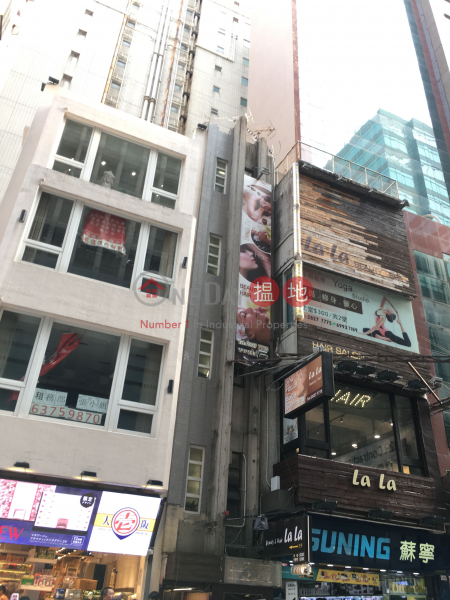 金馬倫道14B號 (14B Cameron Road) 尖沙咀 搵地(OneDay)(2)
