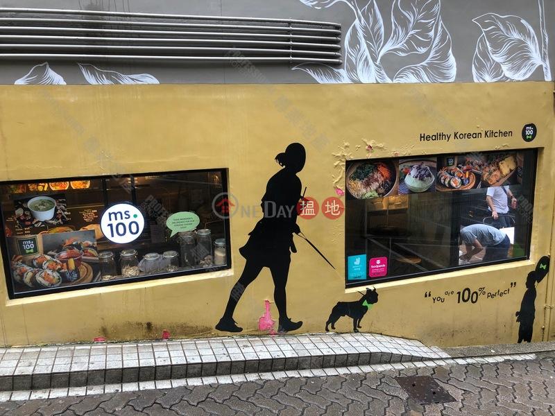 士丹頓街-7士丹頓街 | 中區|香港出租-HK$ 110,000/ 月