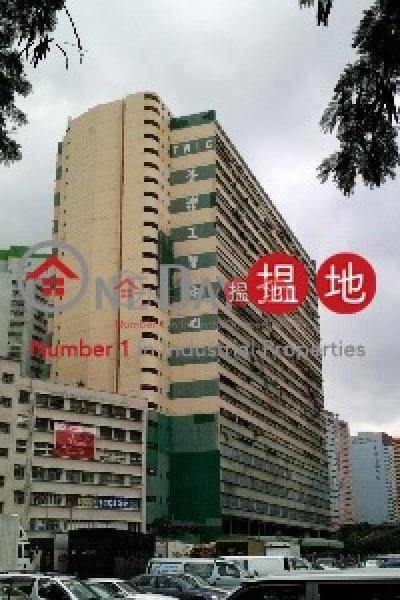 香港搵樓|租樓|二手盤|買樓| 搵地 | 工業大廈出租樓盤-荃灣工業中心