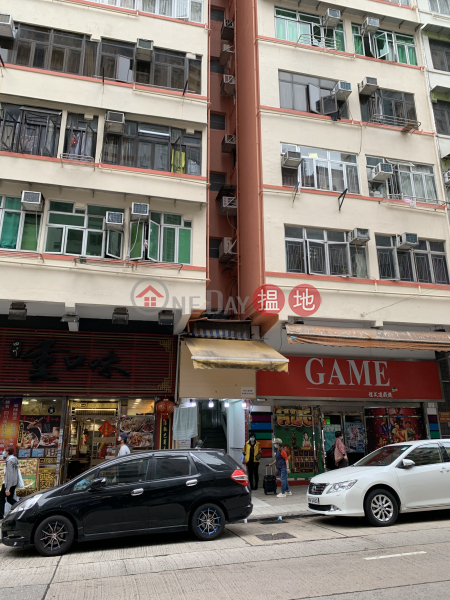 北帝街26-26A號 (26-26A Pak Tai Street) 土瓜灣|搵地(OneDay)(1)