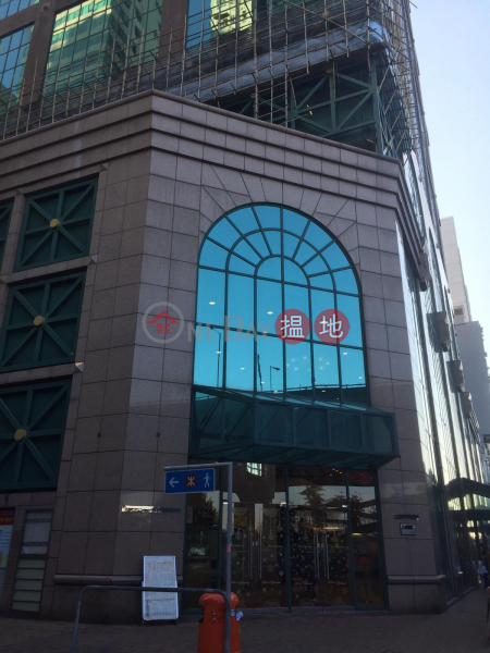 Property Search Hong Kong | OneDay | Office / Commercial Property | Rental Listings, SHOP FOR RENT