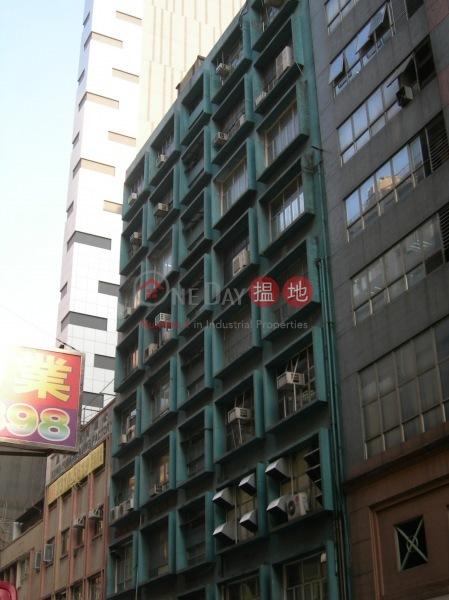 再發工廠大廈 (Joy Fat Factory Building) 長沙灣|搵地(OneDay)(5)