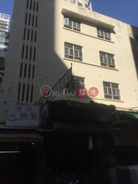 18 Kimberley Street (18 Kimberley Street) Tsim Sha Tsui|搵地(OneDay)(1)