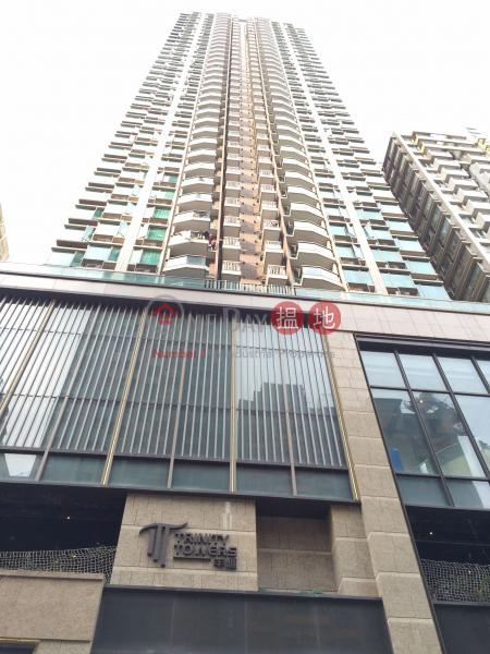 Tower 2 Trinity Towers (Tower 2 Trinity Towers) Sham Shui Po|搵地(OneDay)(1)