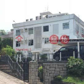 Yue Hing Court|餘慶園