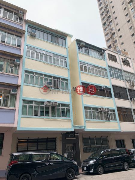 127 Maidstone Road (127 Maidstone Road) To Kwa Wan|搵地(OneDay)(1)