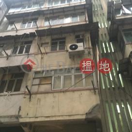 榮光街5號,土瓜灣, 九龍