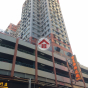 康景樓 (Hong King Building) 黃大仙區爵祿街86號|- 搵地(OneDay)(3)