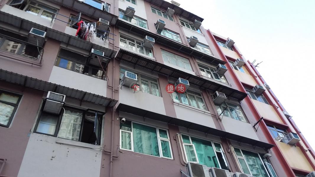 Kam Wo Building (Kam Wo Building) Ngau Tau Kok|搵地(OneDay)(5)