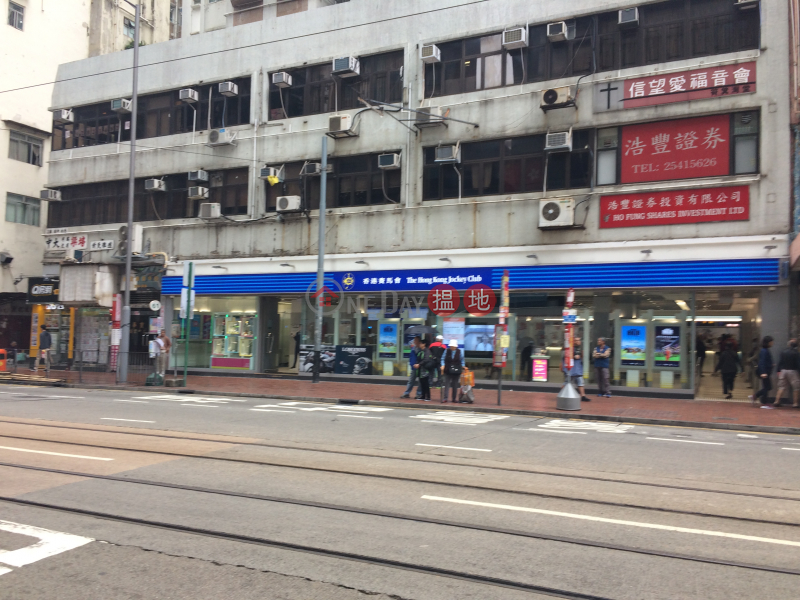 Wah Po Commercial Building (Wah Po Commercial Building) Shau Kei Wan|搵地(OneDay)(1)