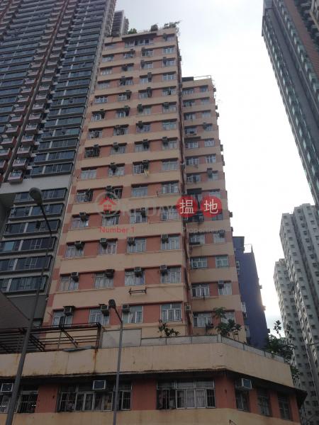 國興樓 (Kwok Hing Building) 筲箕灣 搵地(OneDay)(5)