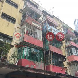 82 Ho Pui Street|河背街82號