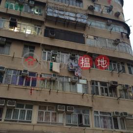 204 Lai Chi Kok Road|荔枝角道204號
