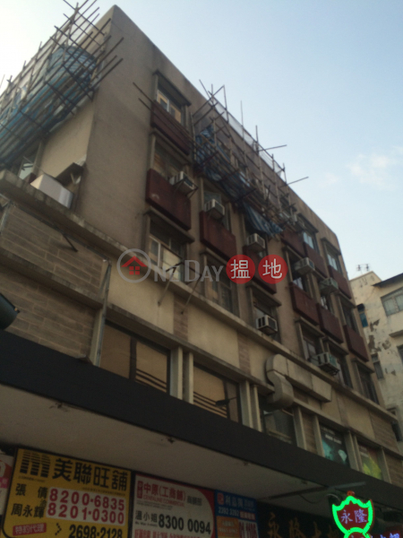 PROSPERITY HOUSE (PROSPERITY HOUSE) Kowloon City|搵地(OneDay)(2)