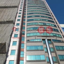 SML Tower,Kwun Tong, Kowloon